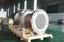/imgs/projects/shell-and-tube heat exchanger for Saudi Arabia.jpg